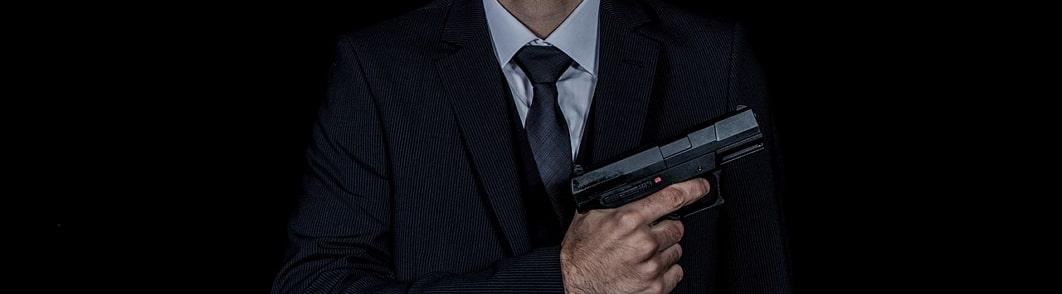 Лицензия ФСБ охрана