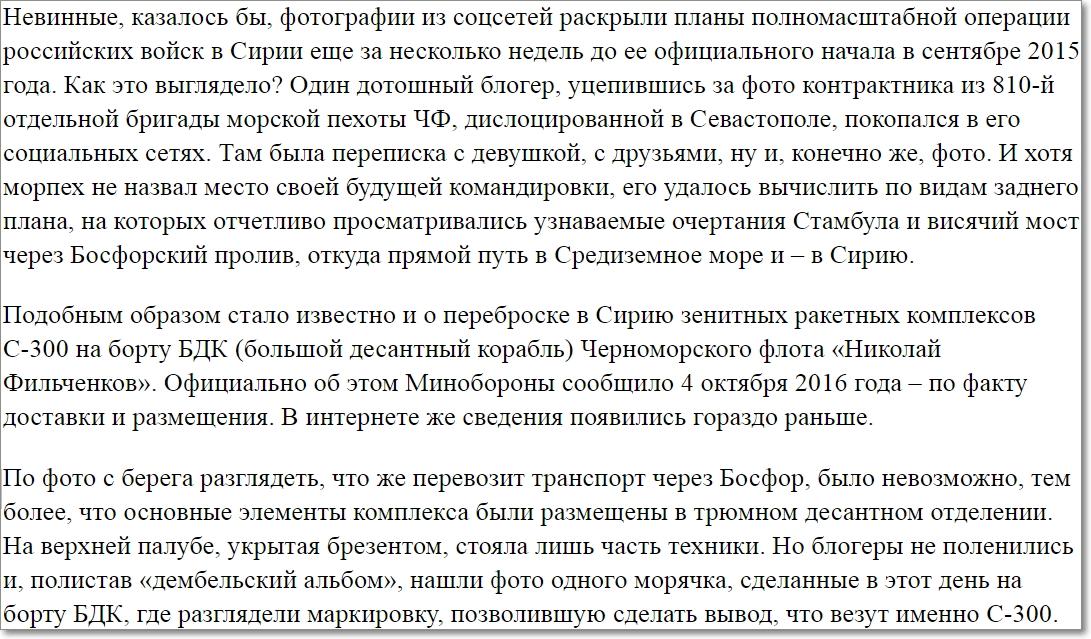 Поправки в Дисциплинарный устав 2020