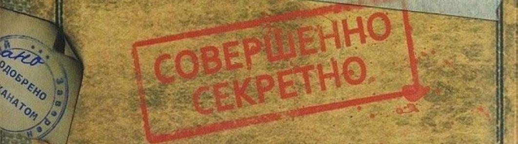 Росгвардия и Роскосмос закрывают госзакупки
