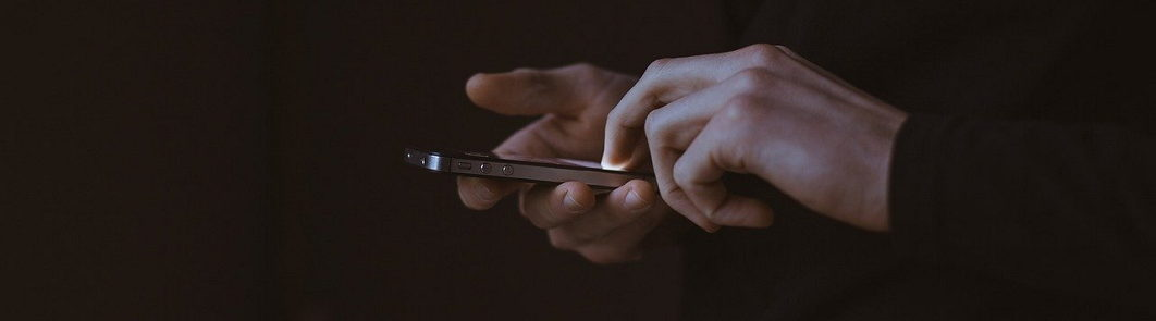 Отслеживание через смартфоны