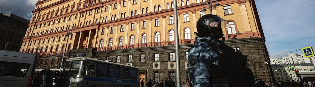 ФСБ проверка материалов перед публикацией