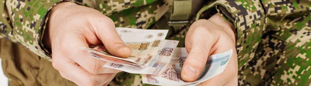 Взыскание затрат на подготовку при увольнении из армии