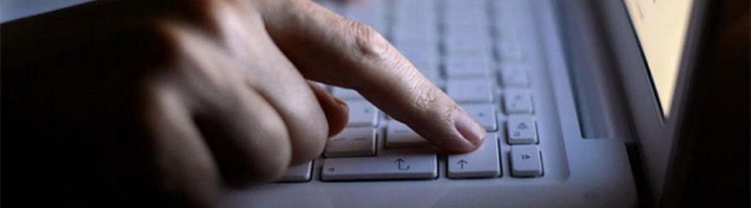 Оформление лицензии ФСБ онлайн