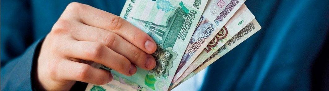 Штрафы за задержку оплаты госзаказа