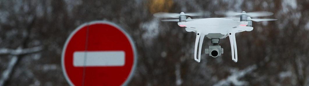 лицензия на аэрофотосъемку