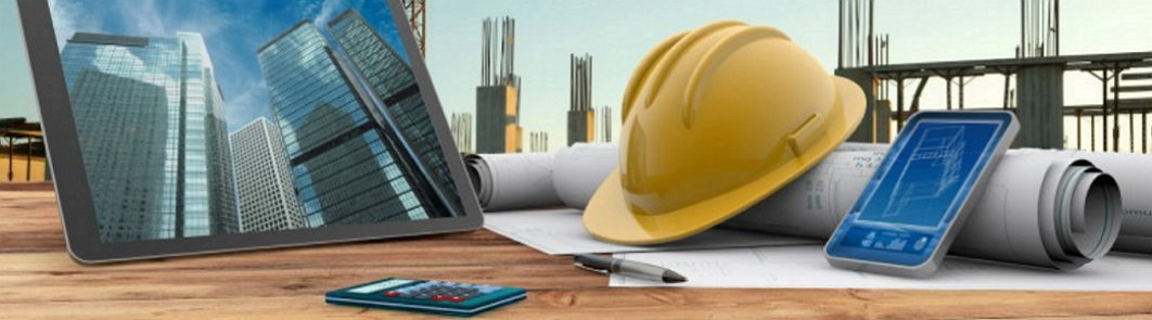 Лицензия ФСБ для строительной фирмы